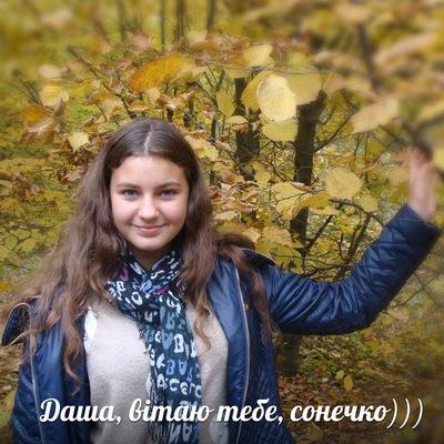 Богдана Левчук, 16 декабря 1999, Ровно, id32503358