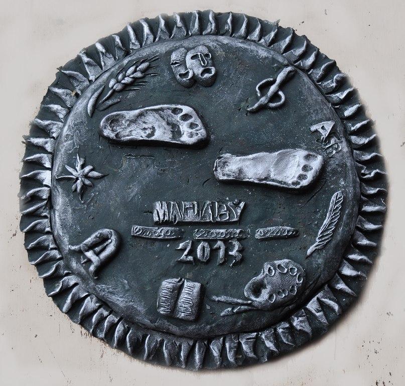 Uvhw8jRXVoE - Памятный знак Культурная столица