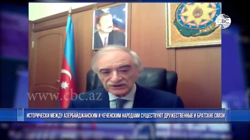 СРОЧНО! Что произошло между чеченцами и азербайджанцами в РоссииРассказывает Полад Бюльбюльоглу.Азербайджан БАКУ Чечня 2019