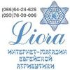 LIORA - интернет-магазин еврейской атрибутики
