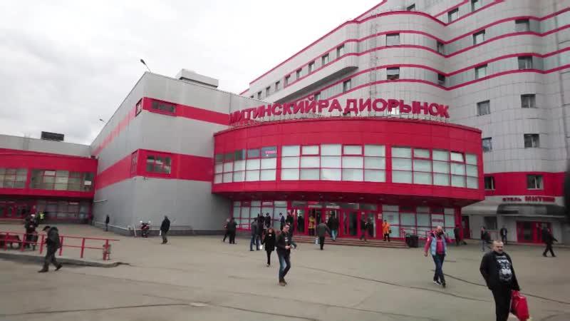 Наш магазин находится по адресу г.Москва, Митинский радиорынок, цок. этаж, пав. 44. 15 минут от станции метро Волоколамская.