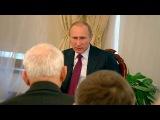 Президент Владимир Путин на встрече с представителями ОНФ подвел итоги работы Народного фронта - Первый канал