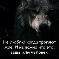 Анкета Davlat Davlatov