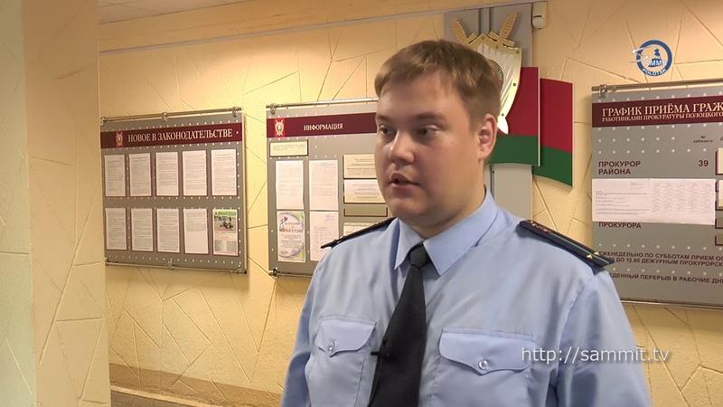 «СаммитТВ» Сотрудник полоцкого предприятия покрывал прогулы коллеге. Возбуждено уголовное дело