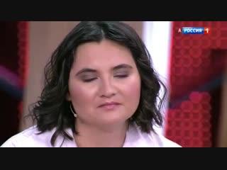 Андрей Малахов. Прямой эфир Канская учительница 13.11.2018 Канск