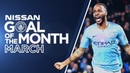 MARCH GOAL OF THE MONTH 18/19 | STERLING, PARRIS, AGUERO
