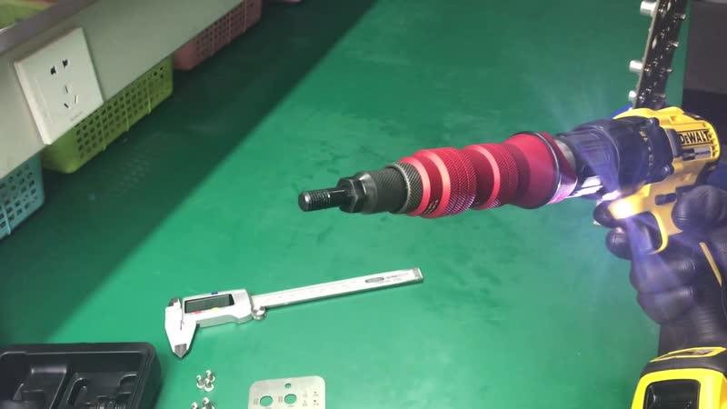 SIGMA M10 rivet nut gun / Electric Rivet Nut Drill Adapter
