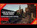 Life is Feudal: Your Own — Королевский город