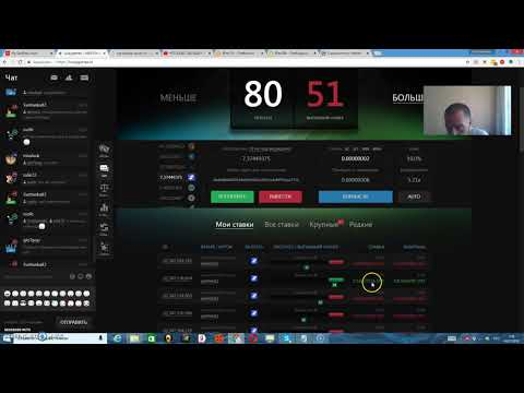 Крутитим Крипту Siacoin Прогноз 80 на Luckygames , 02 07 2018