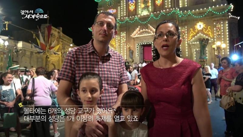 【K】Malta Travel-Attar Ghaxaq Parish Church_Adult_Festival