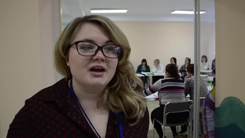Стажировка Екатерины Фура 2018