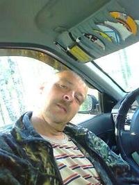 Юрий Орлов, 28 августа 1994, Макеевка, id216447296