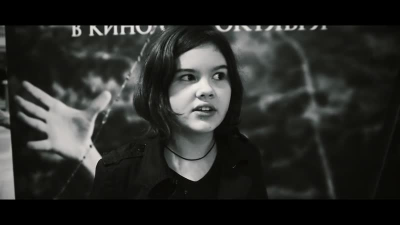 Премьера фильма Как прогулять школу с пользой с Франсуа Клюзе