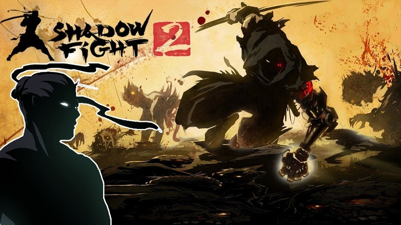Shadow Fight 2 Прохождение №2 ДОРОГА К СЕГУНУ iOS Gameplay