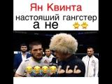 Хабиб Нурмагомедов on Instagram_ _Если это видео н.mp4