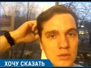 Нашу площадку за полмиллиона рублей едва не поставили чужим людям, – активист Се