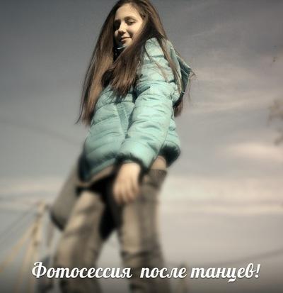 Валерия Журова, 16 марта 1998, Кобрин, id168245309