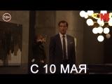 Дублированный трейлер фильма «Анон»