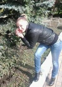 Юлия Волкова, 27 сентября , Лутугино, id134240831