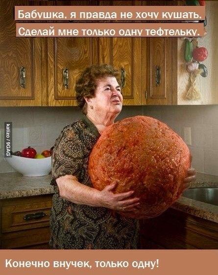 Кухня с гордоном