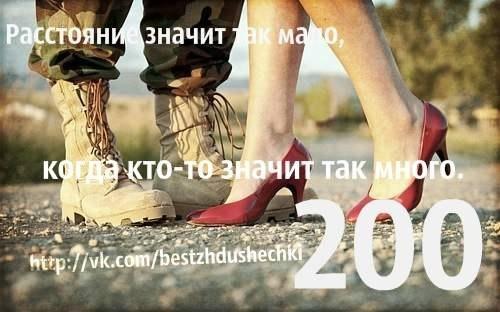 http://cs319825.vk.me/v319825556/7526/lBCZp_83GJI.jpg
