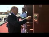 Церемония закладки первого танкера класса «Афрамакс» в Приморье