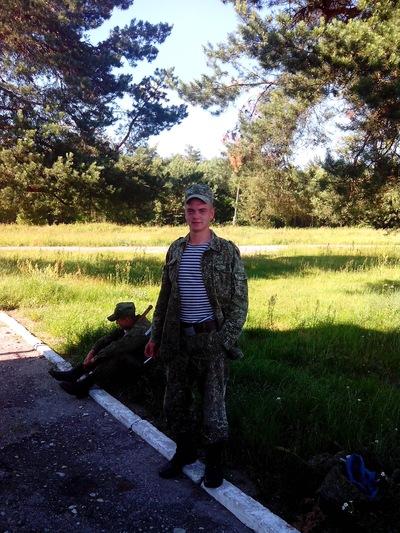 Андрей Стародубцев, 1 сентября 1988, Кобрин, id161962167