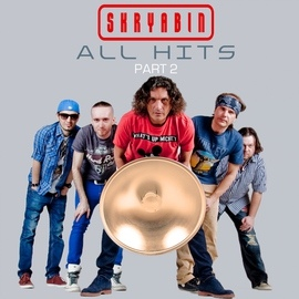 Скрябін альбом All Hits, Pt. 2