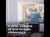 Кирилл Орлов - Доктор с большой буквы