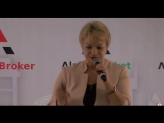 ALPHA CASH WORLD DUBAI 2018 Мария Антоненко