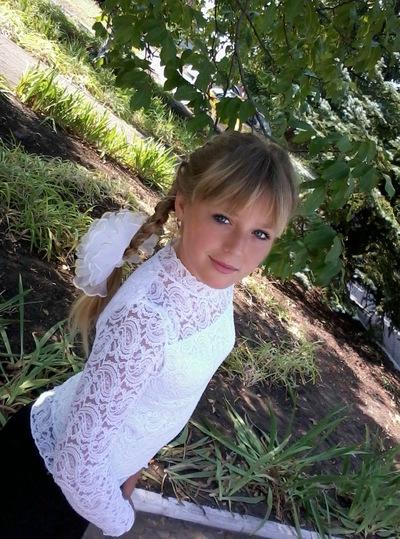 Кристинка Зубатенко, 2 апреля , Владимир, id172720253