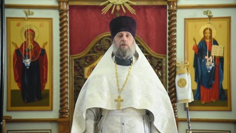 Проповедь протоиерея Владимира Щанова на Сретение Господне в Макарьевском монаст