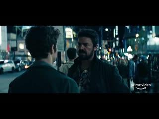 The Boys - Uncensored Spank Teaser Trailer - Prime Video
