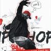 Хип-Хоп | Hip Hop | Нижний Новгород