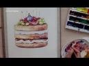 How to Draw a Watercolor Cakes Как нарисовать торт акварелью