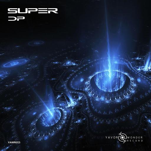 Super альбом Dp