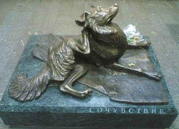 Надпись на памятнике чайковского - bce