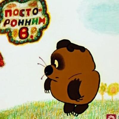 Паша Стороженко, 21 сентября , Санкт-Петербург, id8450786