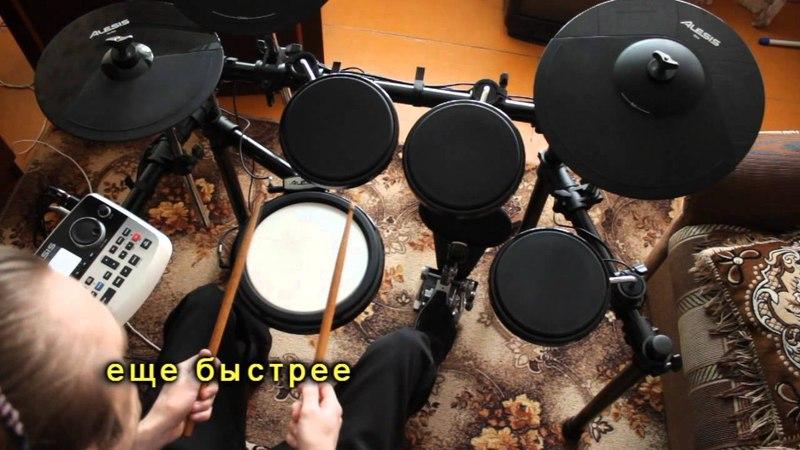 Уроки игры на барабанах (Рудимент RLRRLL)