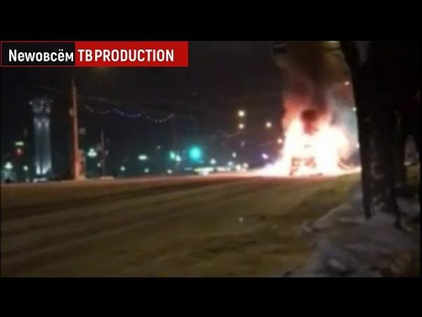 Взрыв дома и маршрутки в Магнитогорске теракт? Полное видео со звуком стрельбы и людьми с автоматами