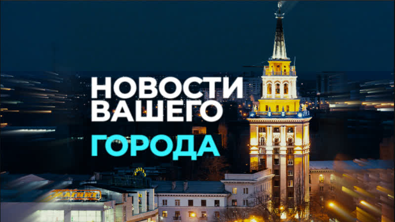 Онкологическая школа, В поисках Карамзина, Китеж Градъ