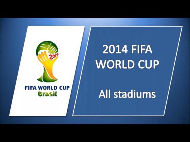 чемпионат ha по футболу 2014 2015 турнирная таблица