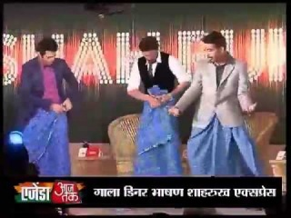 Agenda Aaj Tak 2013: SRK's Lungi Dance with Rj Lucky & Aparshakti