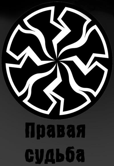 Олег Перунов, 3 июня 1992, Пермь, id195885460