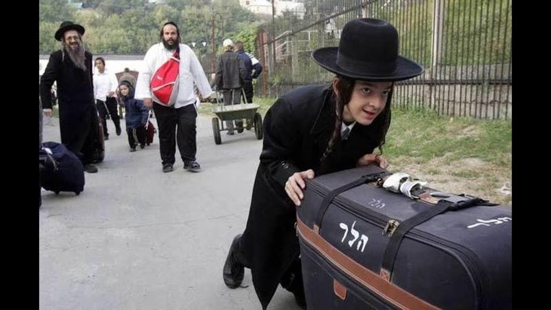 Куда переедет ИзраильII Только на Украину и в Крым ! Украину зачищают под Хазарию -2