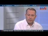 Ген.Прокурор ДНР о Бабае  15 07 2014 Донецк Украина сегодня Новости
