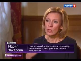 Эксклюзив_ Захарова рассказала, чему учится у военных