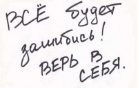 Влад Дзядук, 22 июля 1995, Кривой Рог, id51938869