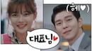 헤♡ 윤균상 Yun Kyun Sang 보여주려 예쁘게 꾸민 유정이 Kim You jung 입술♡3♡ 일단 뜨겁게 청