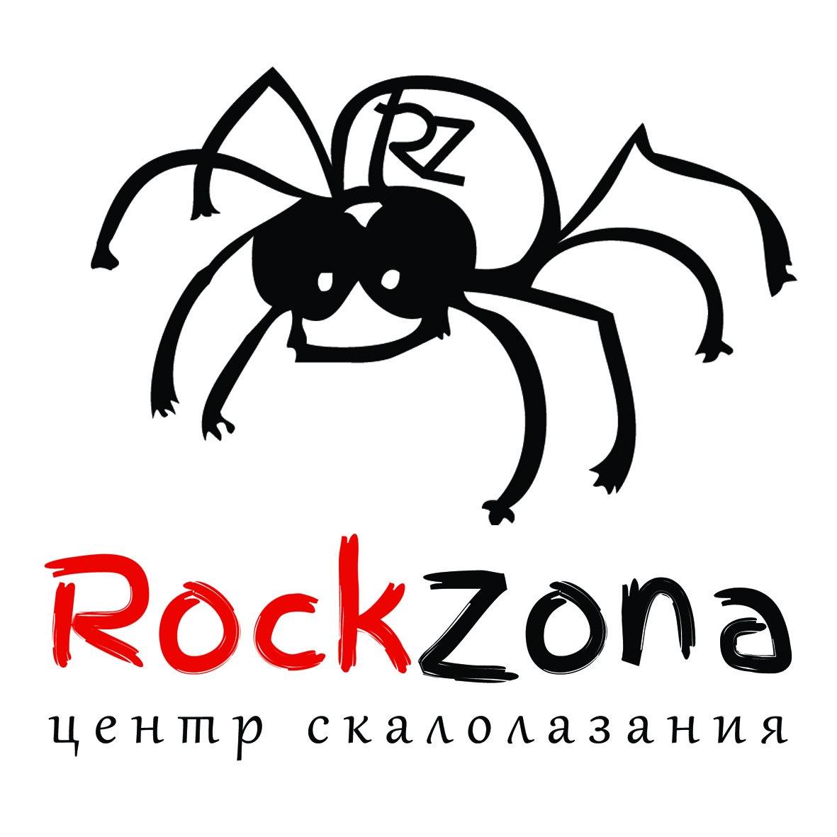 Скалодром Рок Зона
